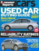 Used Car Buying Guide 2007 0 9781933524061 1933524065