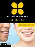Living Language Mandarin Chinese, Complete Edition 1st Edition 9780307478610 0307478610
