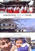 Understanding Japanese Society 4th Edition 9780415679145 0415679141