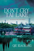 Don't Cry, Tai Lake 1st Edition 9780312550646 0312550642