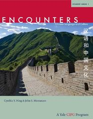 Encounters 1st Edition 9780300204056 0300204051