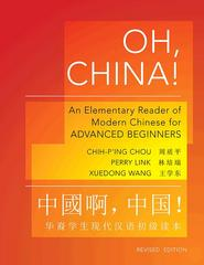 Oh, China! 1st Edition 9781400840137 1400840139
