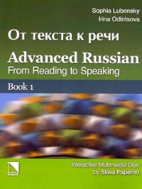 In Advanced Russian 41