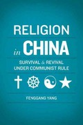 Religion in China 0 9780199876075 019987607X