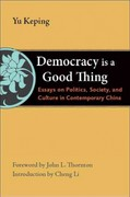 Democracy Is a Good Thing 1st Edition 9780815722182 0815722184