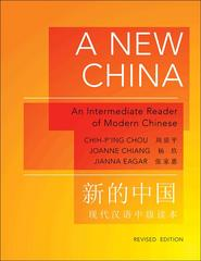 A New China 1st Edition 9781400840144 1400840147