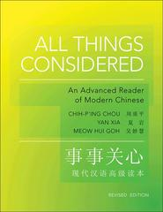All Things Considered 2nd Edition 9780691153100 0691153108