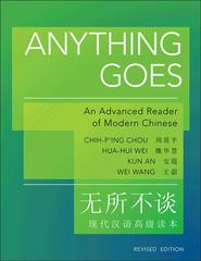 Anything Goes 2nd Edition 9780691153117 0691153116