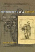 Khrushchev's Cold Summer 1st Edition 9780801477485 0801477484