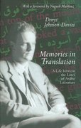Memories In Translation 0 9789774249389 9774249380