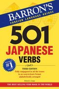 501 Japanese Verbs 3rd Edition 9780764137495 0764137492