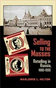 Selling to the Masses 1st Edition 9780822961673 0822961679