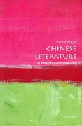 Chinese Literature: A Very Short Introduction 1st Edition 9780195392067 019539206X