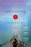 The Devotion of Suspect X 1st Edition 9781250002693 1250002699