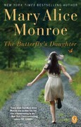 The Butterfly's Daughter 1st Edition 9781439170687 1439170681