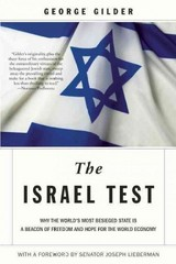 The Israel Test 2nd edition 9781594036125 1594036128