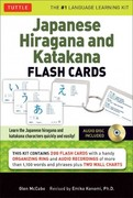 Japanese Hiragana and Katakana Flash Cards Kit 1st Edition 9784805311677 4805311673