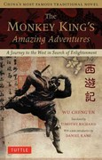 The Monkey King's Amazing Adventures 1st Edition 9780804842723 0804842728