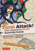 Yurei Attack! 1st Edition 9784805312148 4805312149