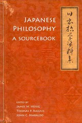 Japanese Philosophy 1st Edition 9780824836184 0824836189