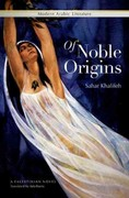 Of Noble Origins 1st Edition 9789774165429 977416542X