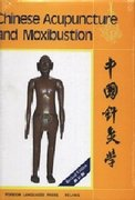 Chinese Acupuncture and Moxibustion 2nd edition 9787119017587 7119017586