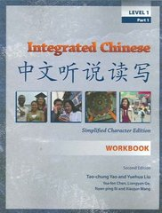 Integrated Chinese 2nd Edition 9780887274626 0887274625