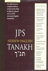 The JPS Hebrew-English Tanakh 1st Edition 9780827606975 0827606974