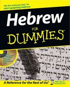Hebrew For Dummies 1st edition 9780764554896 0764554891