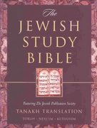 The Jewish Study Bible 1st Edition 9780195297515 0195297512