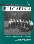 Intensive Bulgarian 2 1st edition 9780299167547 0299167542