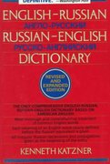 English-Russian, Russian-English Dictionary 2nd Edition 9780471017073 0471017078