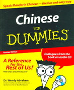 Chinese For Dummies 1st edition 9780471788973 047178897X