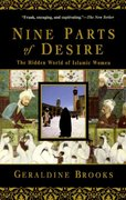 Nine Parts of Desire 1st Edition 9780385475778 0385475772
