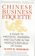 Chinese Business Etiquette 0 9780446673877 0446673870
