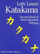 Let's Learn Katakana 0 9780870117190 087011719X