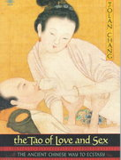 The Tao of Love and Sex 1st Edition 9780140193381 0140193383