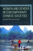 Women and Gender in Contemporary Chinese Societies 1st edition 9780739145807 0739145800