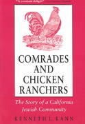 Comrades and Chicken Ranchers 0 9780801480751 0801480752
