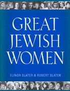 Great Jewish Women 0 9780824603700 0824603702