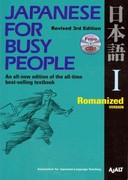 Japanese for Busy People I 3rd Edition 9781568363844 1568363842