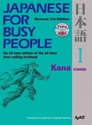 Japanese for Busy People I 3rd Edition 9781568363851 1568363850