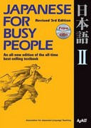 Japanese for Busy People II 3rd Edition 9781568363868 1568363869
