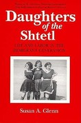 Daughters of the Shtetl 0 9780801497599 0801497590
