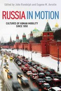 Russia in Motion 0 9780252037030 0252037030