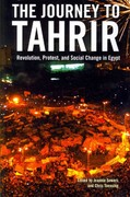 The Journey to Tahrir 1st Edition 9781844678754 184467875X