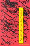 An Introduction To Persian 3rd edition 9780936347295 0936347295
