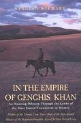 In the Empire of Genghis Khan 0 9781592281060 1592281060