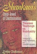 Shankara's Crest Jewel of Discrimination 3rd Edition 9780874810387 0874810388