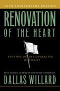 Renovation of the Heart 10th Edition 9781615216321 1615216324